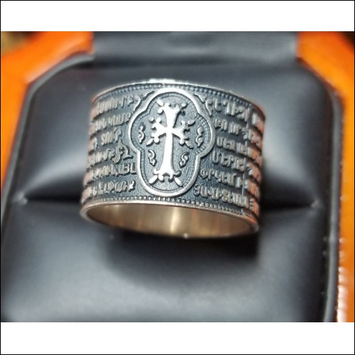 CHRIST has been revealed among us. LORD'S Prayer Ring. All Roads lead back to Armenia. Even Yours